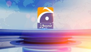 geo news on Android