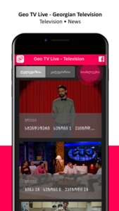 install Geo News APK on Android